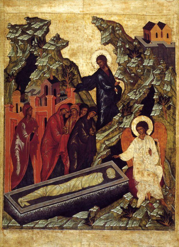 Икона Жены мироносицы у гроба Господня