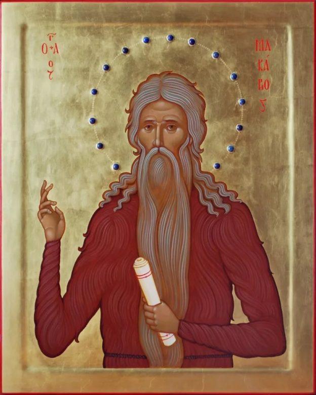 икона Макарию Великому