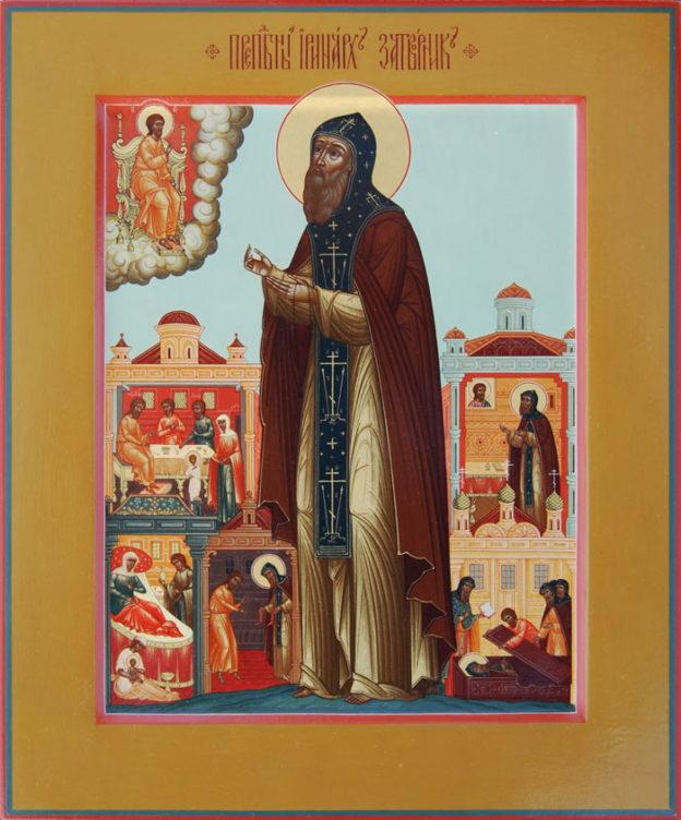 Иринарх Ростовский