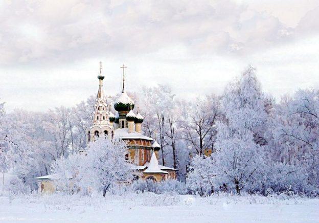 православие февраль 2020