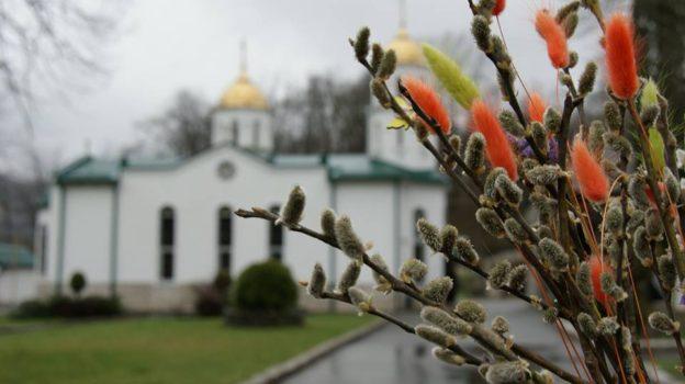 православный апрель
