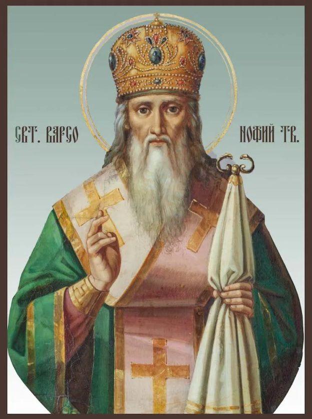 Варсонофий, епископ Тверской