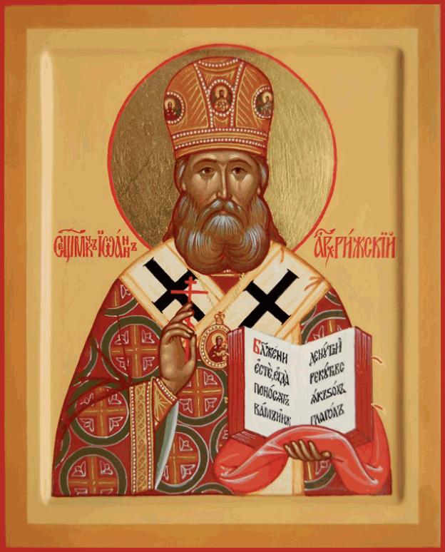 икона Иоанну, архиепископу Рижскому