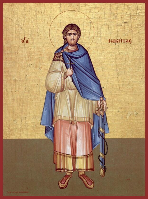 Никита Готфский, Константинопольский